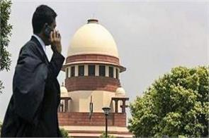 constitution bench of supreme court to be constituted on agricultural laws