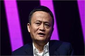 china tells jack ma of alibaba its will