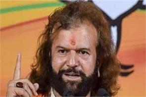 the court summoned bjp mp hans raj hans know the reason