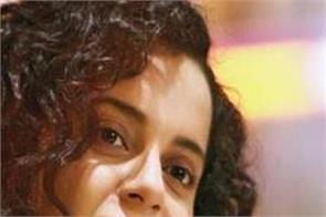kangana ranaut tweet after questioned by mumbai police in sedition case