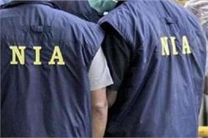national investigation agency raids 6 places in jandk and punjab