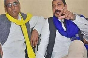 rajbhar to join bjp to stop bjp in up can join chandrashekhar