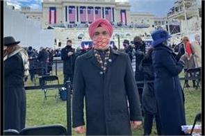 india s ambassador to us attends biden s inauguration ceremony