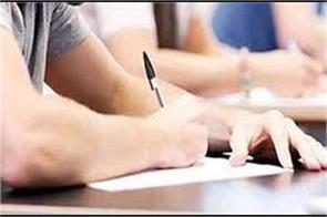 chartered accountant examination from 21 admit card issued