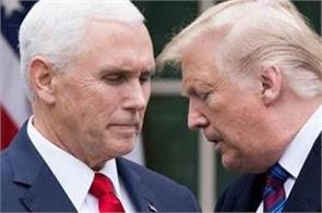 pence refuses to use 25th amendment to remove trump from office