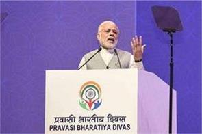 pm modi will address on pravasi bharatiya divas