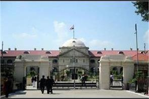 allahabad hc prohibits night market and vending zone in front of school
