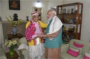 pm modi congratulated murali manohar joshi at his birthday