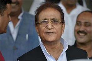 yogi government slams sc plea for cancellation of bail of azam