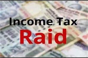 income tax revealed raid income more than 450 crores