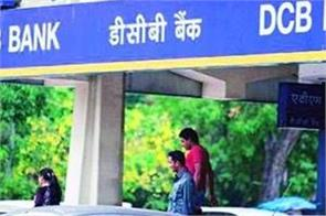 dcb bank s december quarter profit steady earnings up