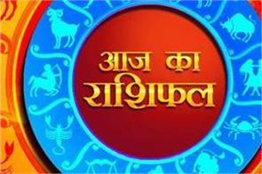 17 january rashifal in hindi