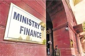 ministry of finance is considering a new to infuse capital