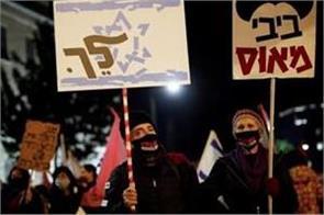 israeli protesters press on against pm benjamin netanyahu