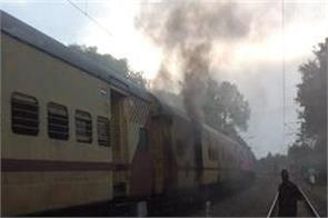 fire in parcel coach of malabar express