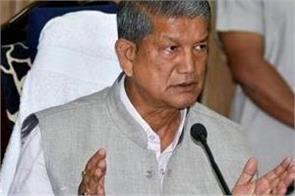 harish rawat advised congress