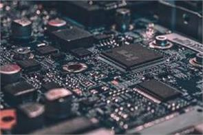 budget of rs 7 500 crore expected in pli scheme for it hardware sector
