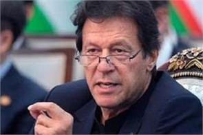 imran govt wants to learn from china s  to eradicate poverty