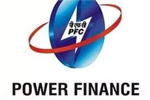 pfc raises its borrowing limit to rs 1 18 lakh crore