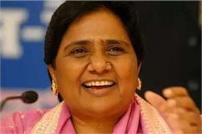 bsp supremo mayawati s 65th birthday today shivpal singh