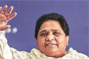 mayawati to boycott president s address in support of farmer