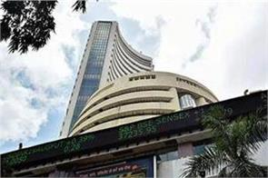 stock market closed on the downward trend bse lost 487