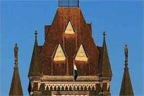 bombay high court print and electronic media