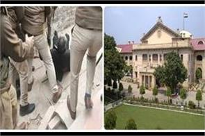 hc said dissatisfied person can demand change of investigation
