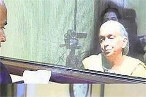 international news punjab kesari pakistan kulbhushan jadhav