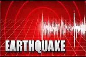 earthquake shocks in japan