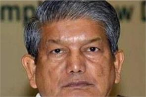 statement of harish rawat