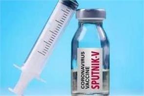 brazil health regulator sends back sputnik v vaccine