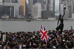 thousands flee hong kong for uk fearing china crackdown