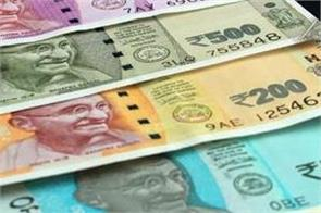 emphasis on accelerating budget growth fiscal deficit projected