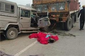accident 2 died