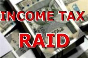 raid of income tax on 3 business groups of jaipur