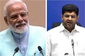 dushyant chautala s meeting with prime minister narendra modi ends