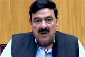 pak interior minister threatens action against anyone who  maligns army