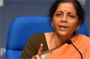 nirmala sitharaman will present economic survey in parliament today
