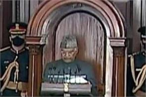 budget session president ramnath kovind