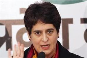 priyanka gandhi says cm yogi s home district women