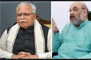 farmers mahapanchayat will not be held in haryana after shah s instructions