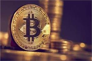 bitcoin declined after two months of rapid down below 30 thousand dollars