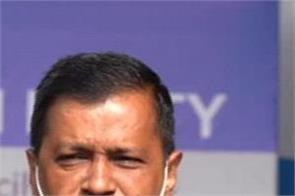 national news punjab kesari aam aadmi party delhi arvind kejriwal