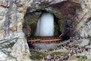 6 lakhs yatris can visit amarnath this year