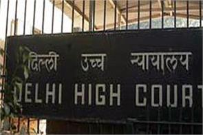 high court asks delhi government to application for admission nursery