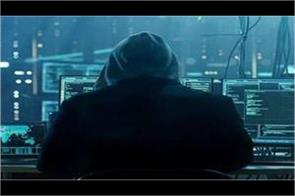 hackers hacked account of fci manager