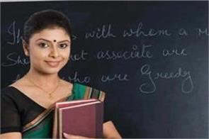 gujarat government will recruit 6616 teacher assistants education assistants
