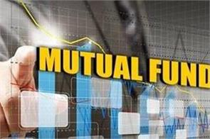 mf continue to attract investors amid epidemic add 72 lakh folios in 2020