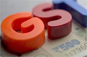 gst collection expected to be at record level in january